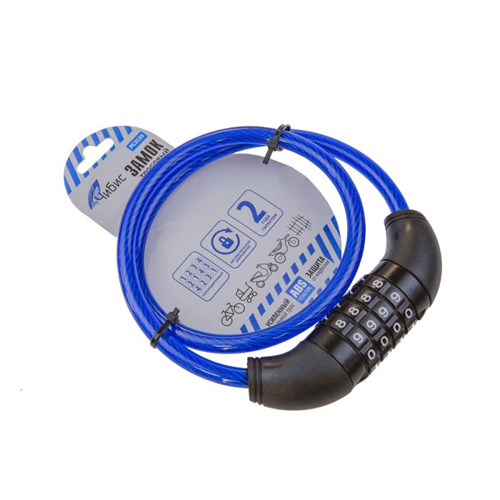 Замок навесной `ЧИБИС` PС3135-8-650 BLUE CODE велосипедный (8*650мм) кодовый  синий